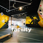 Activities For Kids in Kelowna - Gneiss Climbing